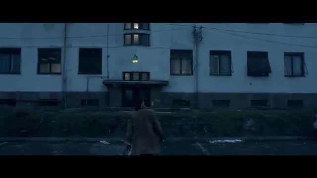 Unos 2017 trailer
