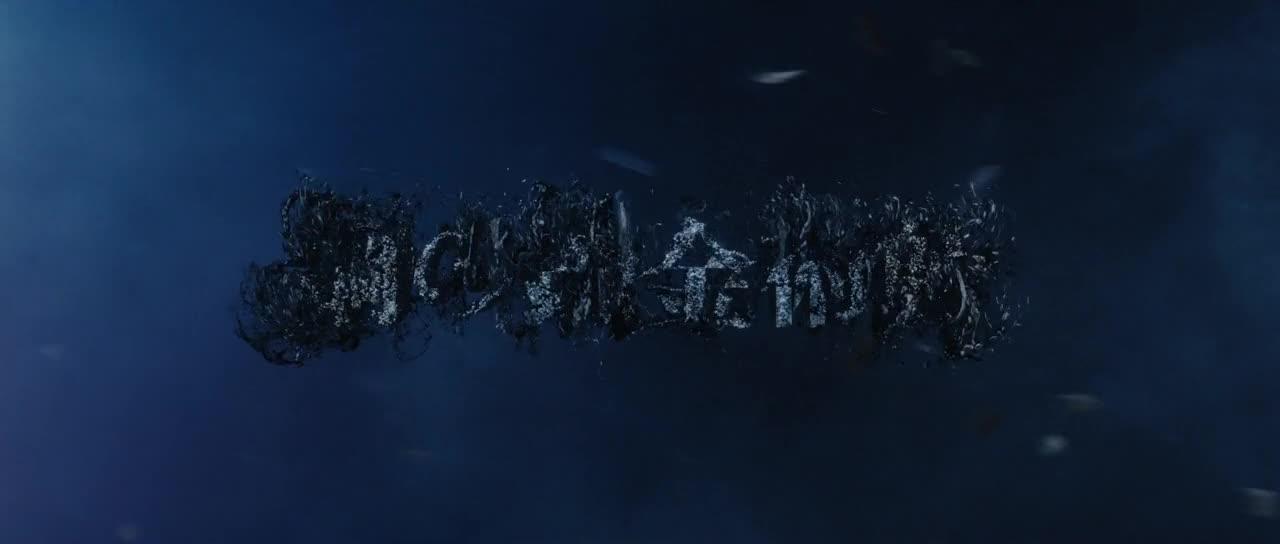 Fullmetal Alchemist 2017 CZ titulky 720p