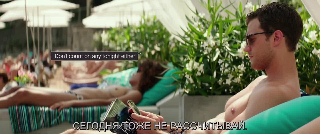 Padesat odstinu svobody 2018 CZ titulky HD