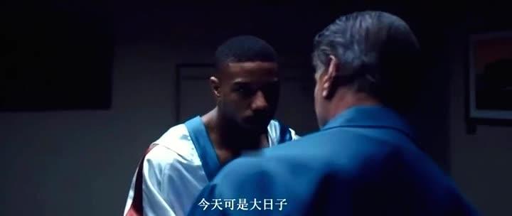 Creed 2 2018 CZ titulky KINO