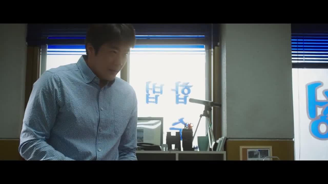 Tamjeong 2 2018 CZ titulky HD